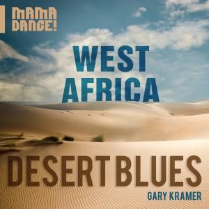 West_Africa_cover_GaryKramer_1 (600 x 600)