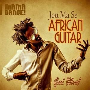 MDML179-JouMaSeAfricanGuitar_Logo (600 x 600)
